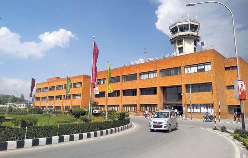 Nepal visa of Arrival